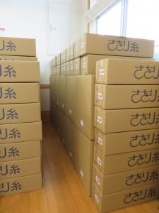 さをりの森151204 (5)