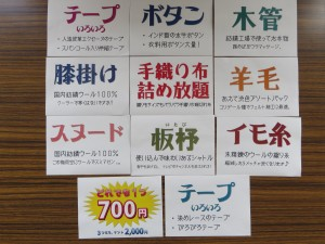 さをりの森20180607(3)