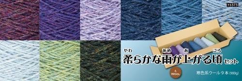 201812-驚毛02